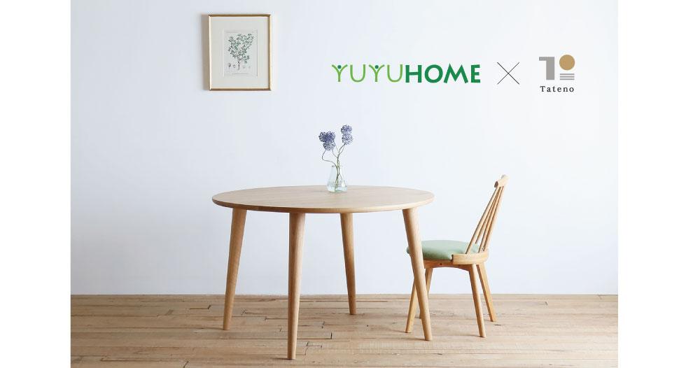 【2020.09.19 – 09.22】 YUYU HOME家具フェア開催!!